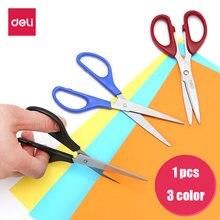 Канцелярские ножницы deli 6034 из нержавеющей стали для домашнего