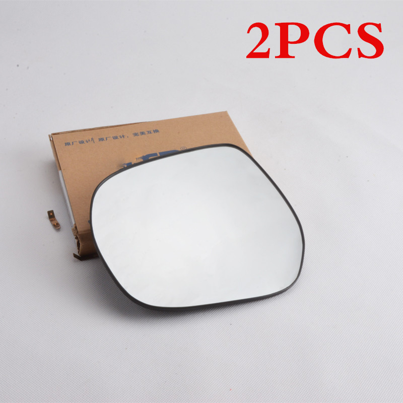 2013 Lexus 460 For Sale: CAPQX 2PCS Heated Rearview Rear View Side Mirror Glass