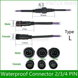 Водонепроницаемый разъем, 5 пар, ток 6A/8A/12A, 2 pin / 3 pin / 4 pin, с проводным кабелем, IP67, гнездовой штекер, 0,75/1,0/1,5. (мм2)