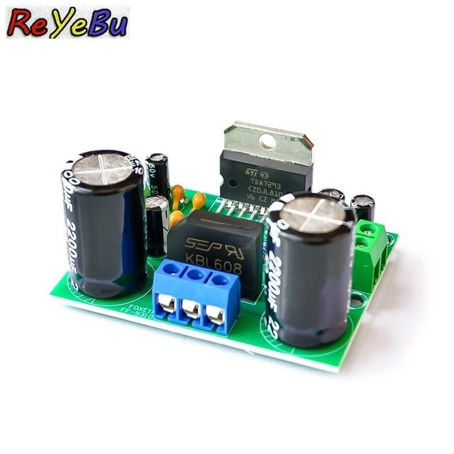 5 個の Ac 12 V 32 V 100 ワットデジタルオーディオアンプシングルチャネル TDA7293 アンプボード