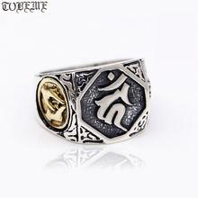 Кольцо мужское из серебра 925 пробы с тибетским символом