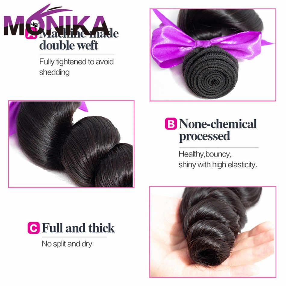 Monika 8-28 дюймов пучок s свободные волнистые в наборе 100% пучок человеческих волос перуанские пучки волос натуральный цвет не Реми наращивание волос