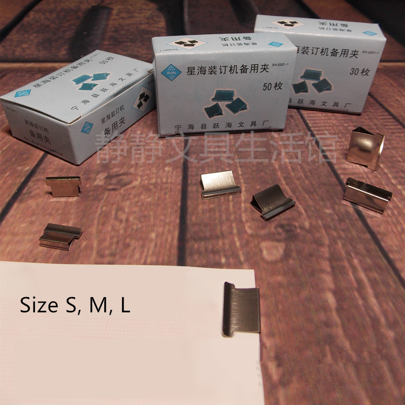 Binding Machine Spare Large Push Clip Staple Spare Clip Simple Spare Clips Office Accessories Paper Clip Refills