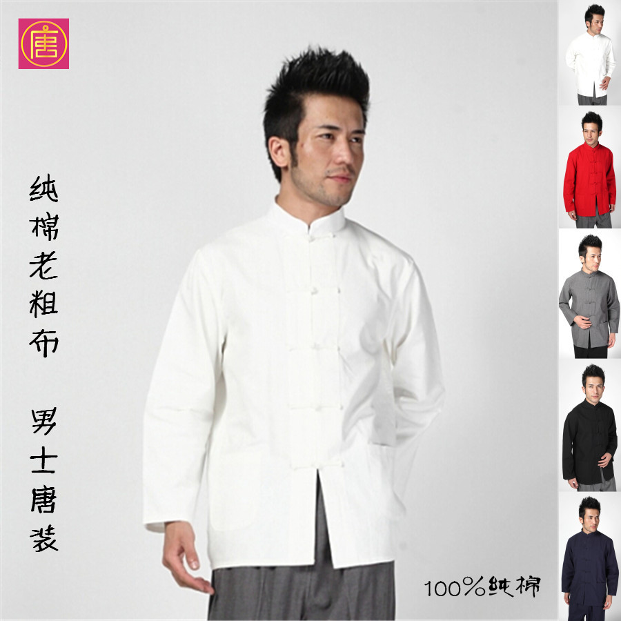 С длинным рукавом хлопок традиционной китайской одежды тан костюм верх одежда кунг-фу тай-чи парадная форма падение осень рубашка блузка для мужчин