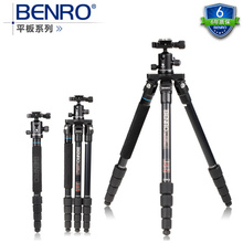 Benro A1182TB0 Tripod Auminium Tripods Flexible Monopod For Camera B0 Ball Head Carrying Bag Max Loading 8kg все цены