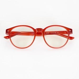 Image 3 - Youpin Qukan W1 gafas protectoras fotocromáticas Anti rayos azules, con vástago para las orejas, desmontables, buenos ojos, novedad