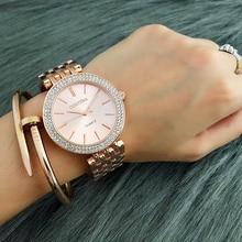 2018 Relogio Feminino Элитный бренд Contena женское платье часы сталь кварцевые часы бриллианты золото часы для женщин наручные часы