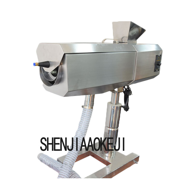 Capsule polish machine stainless steel sieve net machine screen tablet powder remover polishing machine 220V/110V 1PC