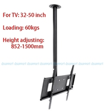 """32-50 """"LED ЖК-дисплей ТВ потолочное крепление 360 градусов вращения ЖК-дисплей ТВ Кронштейн вешалка загрузки 60kgs регулировка высоты 852-1500 мм psr109"""