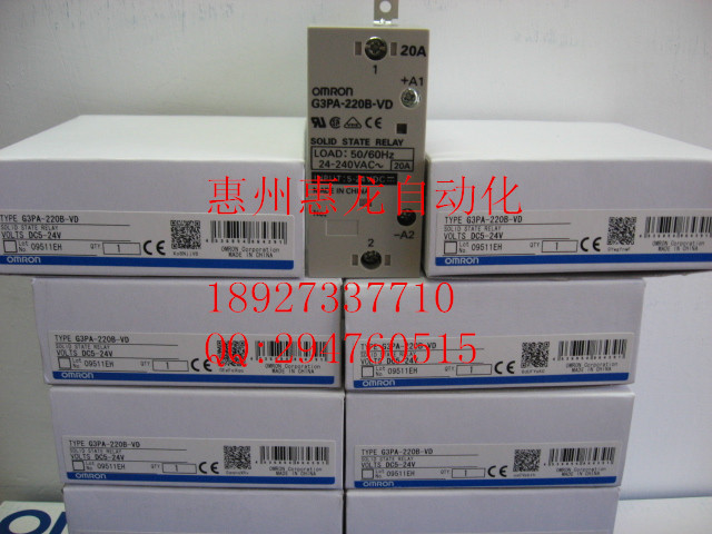 цена на [ZOB] 100% new original OMRON Omron solid state relays G3PA-220B-VD DC5-24