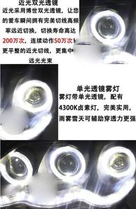 Image 2 - HID,2005~2010,Car Styling for Reiz Headlight,Cruiser,RAV4,camry,Hiace,sienna,yaris,Tacoma,Reiz head lamp;Mark X
