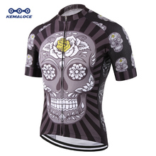 KEMALOCE Short Sleeve National Team Compression Cycling Jersey Ciclismo Top Popular Skull Bicycle Wear Black Race Bike Shirts