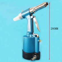 The Pneumatic Blind Rivet Gun 2.4-5.0MM With Waste