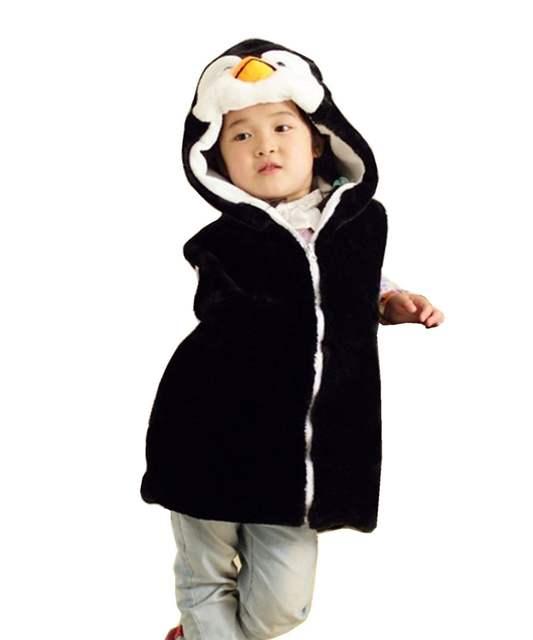 c85247ec6 Online Shop DOUBCHOW Kids Girls Animal Vest Children Wolf Cute ...