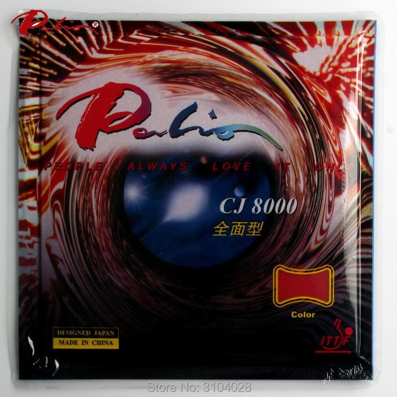 Палио службени ЦЈ8000 аллроунд столни тенис гуме мало љепљиве специјално за пекинг тим пинг понг рекет рекет