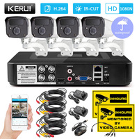 KERUI 4CH DVR kit Security Camera System Outdoor Video Camera with Night Vision 2000TVL 3MP CCTV Surveillance Camera