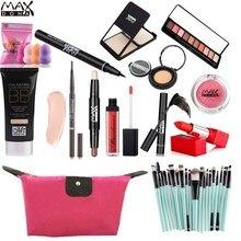 9047a8101 معرض korean makeup kit بسعر الجملة - اشتري قطع korean makeup kit بسعر رخيص  على Aliexpress.com