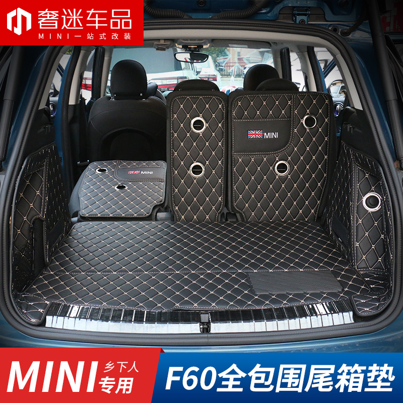 1pcs/3pcs/6pcs Car trunk mat Full-enclosed trunk mat boot pad car styling Auto Accessories for 17 year BMW MINI countryman F60 scosche magicmount mini mat