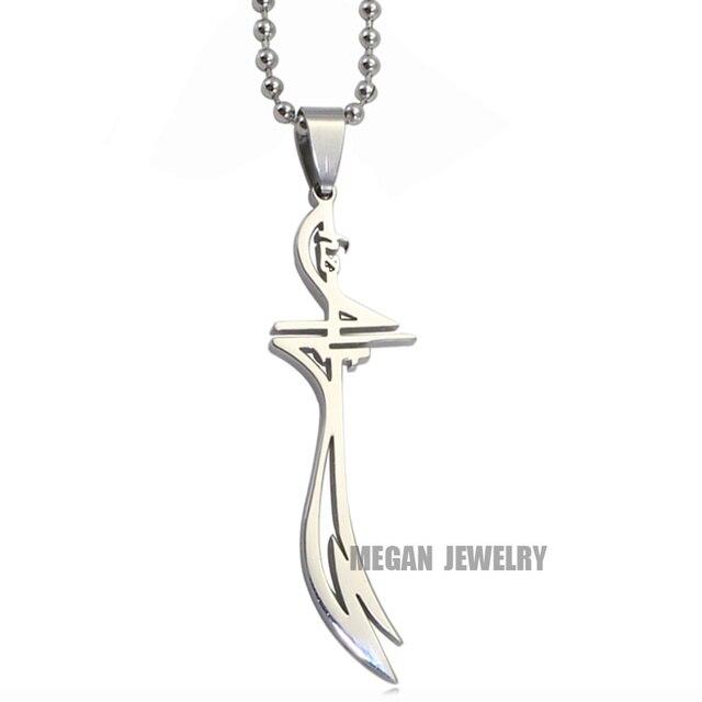 HZ Zulfiqar Kılıç İmam Ali paslanmaz çelik kolye.. 10 adet sadece kolye toplam $20
