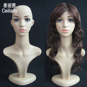 Free Shipping PE Realistic Female Mannequin Head Manikin Maniqui Dummy Head for Hat Sunglass Jewelry Scarf Display