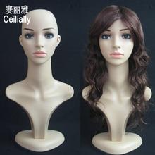 Free Shipping PE Realistic Female Mannequin Head Manikin Maniqui Dummy Head for Hat Sunglass Jewelry Scarf Display