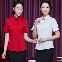Hotel Uniform Summer Girls Restaurant Restaurant Waiter Hot Pot Farmhouse Summer Short Sleeved Overalls J251