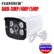 CCTV AHD Camera 5MP IMX326 1080P Security AHDM AHDH HD MELAL 4PCS ARRAY LED IR-Cut Night vision ourdoor