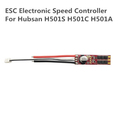 Quadcopter accessories ESC Electronic Speed Controller For <font><b>Hubsan</b></font> H501S H501C <font><b>H501A</b></font> RC Drone Z514 image