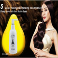 Acidic Protein Conditioner 250ml Moisturizing Hair Mask Repair the Damaged Hair Hair Mask   S041