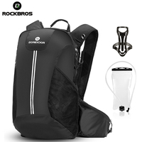 ROCKBROS Hiking Backpacks Bag Hunting Backpack Mount Sport Men Women Travel High 20L Rainproof Brand Men