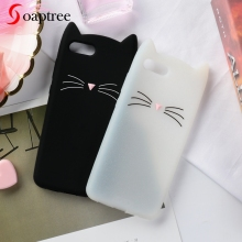 Soaptree Silicone Case For Huawei Honor 7A 7S RU Cases Cute Cat Ear Soft Cover On the for Y5 Prime 2018 Play 7