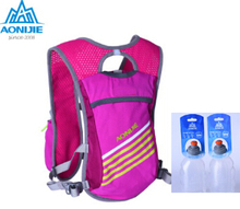 AONIJIE Running Bag Outdoor Cycling Bicycle Backpack Road Packsack Riding Sport Bike pack With 2 Optional 250ml Bottles