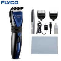 Flyco bleu 100 V-240 V rasage Machine pour barbe Tondeuse Cheveux Tondeuse professionnelle Cheveux Tondeuse professionnelle hommes FC5809