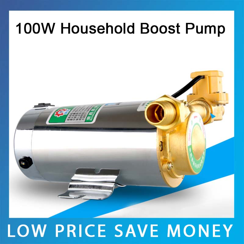 150W 15L/min Household Automatic 220V Water Pump Booster Pump150W 15L/min Household Automatic 220V Water Pump Booster Pump