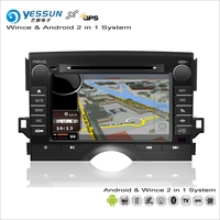 YESSUN For Toyota Mark X / Reiz 2010~2013 Car Android Multimedia Radio CD DVD Player GPS Navi Map Navigation Audio Video Stereo