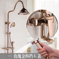 European shower faucet set shower heads rose gold four sides high pressure women wash flowers hot and cold faucets mixer tap