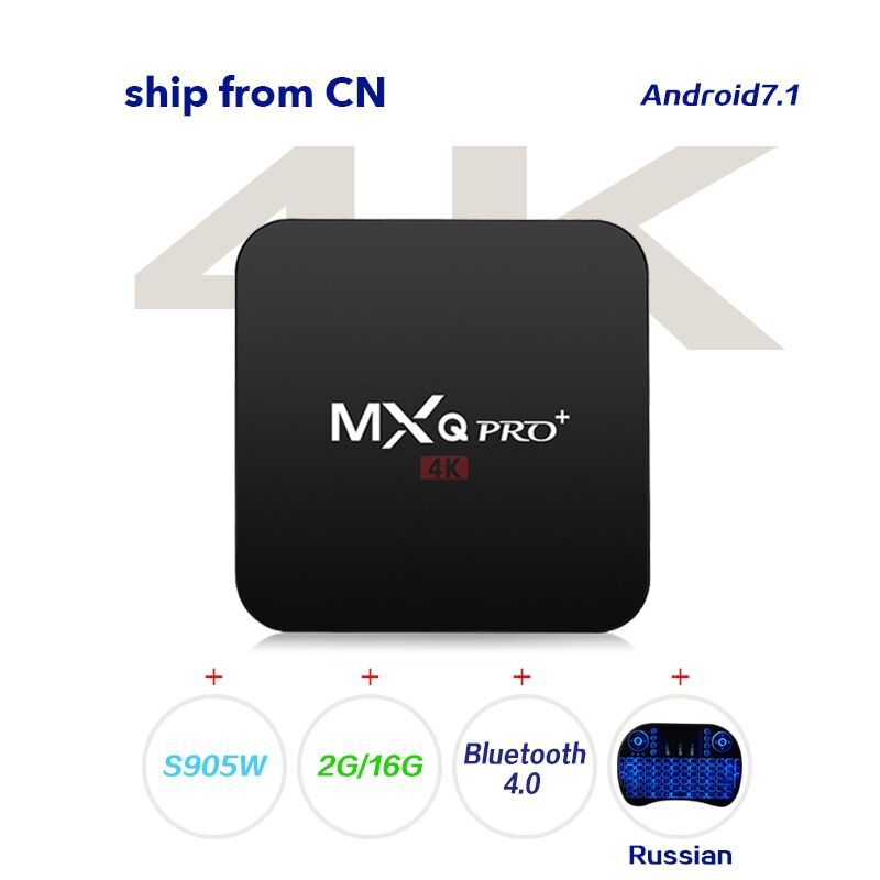 MXQ PRO Plus 4K tv box 2GB RAM 16GB ROM H.265 Amlogic S905W Android 7.1 Smart TV Box HDMI WIFI 5.0 BT4.0 Media Player pk X96