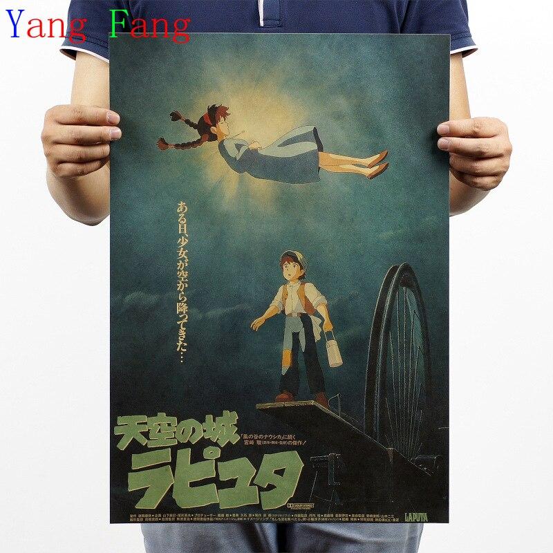 Sky City Hayao Miyazaki font b anime b font kraft paper decorative painting posters bar 51x35cm