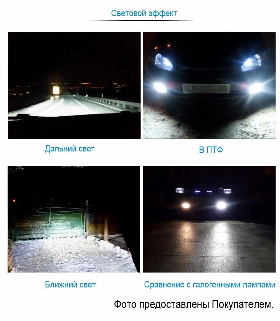 ТС-х cветящийся светодиодные лампы н11 9006/нв4 9005/нв3 Н4 привет/ло автомобиля комплект фар ближнего света дальнего света противотуманные фары 55 вт галогенные замена