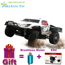 Free shipping 2.4GHz 4WD 2CH 1:16 RC Car High Speed 50KM/H with Brushless motor ESC remote control model car dirt bike Vehicle