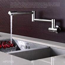 Холодная Вода Отделка Одной Ручкой Раскладной Кухонный Кран Раковины Настенное Крепление Chrome Смесителя Кран Латунный Кухня