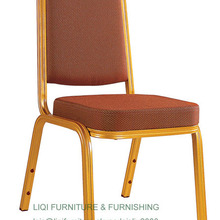 wholesale quality strong modern aluminum stacking hotel banquet chairs LQ-L211