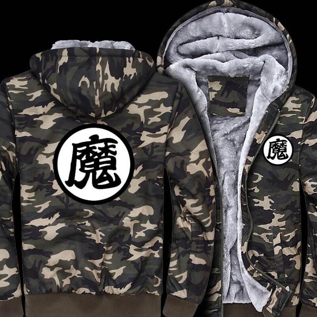 Camo Dragon Ball Z Jacket