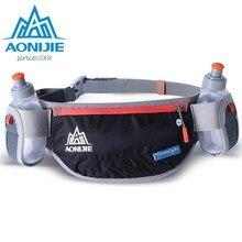 AONIJIE Men Women Running Waist Bag Hydration Belt Bottle Waterproof Jogging Fanny Packs Pack with Two Water 250ml