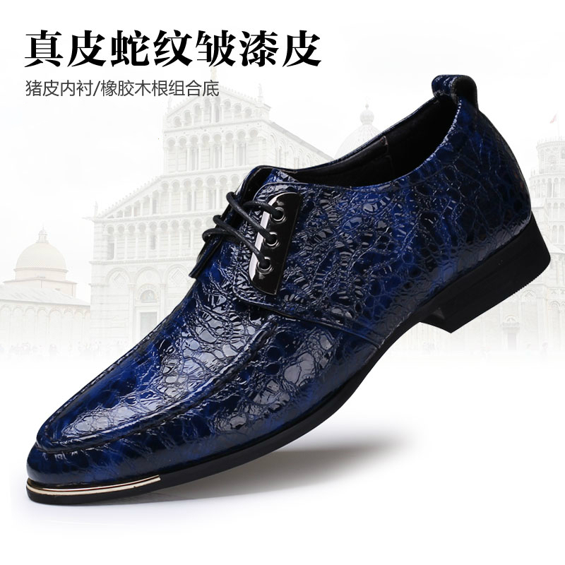 British fashion men big size business wedding dress genuine leather shoes lace-up pointed toe oxfords shoe gentleman footwear pawan k bhardwaj how to cheat at windows system administration using command line scripts
