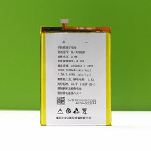 Original GIONEE Battery FLY Fly IQ4516 BL-N2000B For Gionee GN9005 ELIFE S5.1 battery In stock explore elife