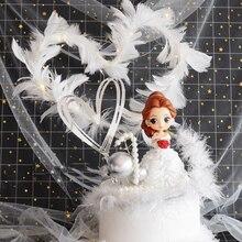 Событие День рождения Свадебный торт украшения принцесса торт куклы перо выпечки украшения торта Топпер День рождения украшения