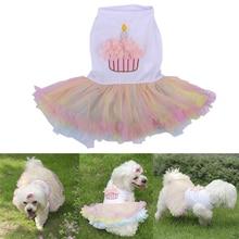 Красочная милая юбка принцессы для щенков, собак, кружевное платье-пачка с цветочным принтом для собак, свадебные платья для щенков, 4 размера, 1 шт