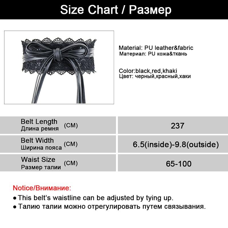 Elastic Lace Black Belt 8