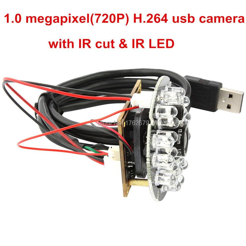 Night vision Microphone cmos H.264 30fps 1280*720 24pcs IR LED usb ...